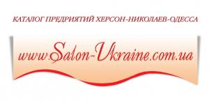 salon-ukraine